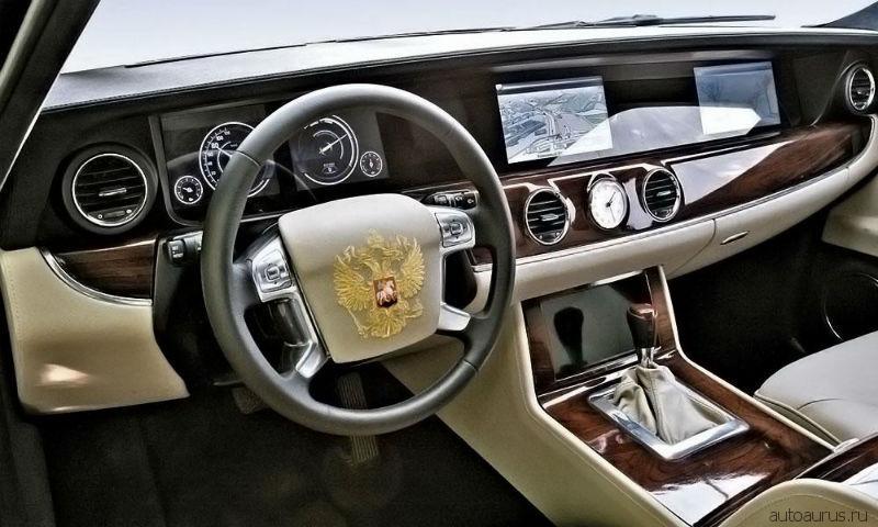 aurus новое российское авто